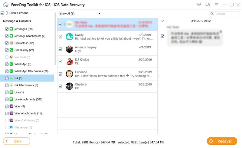Recuperar mensajes antiguos de Kik