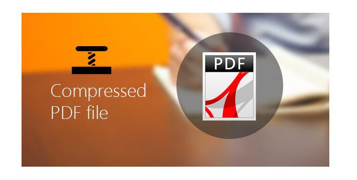如何使用壓縮PDF文件壓縮PDF文件