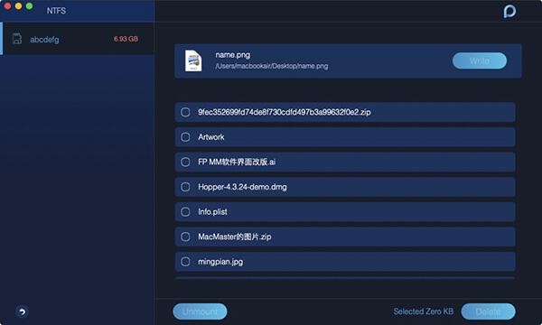 usb select file