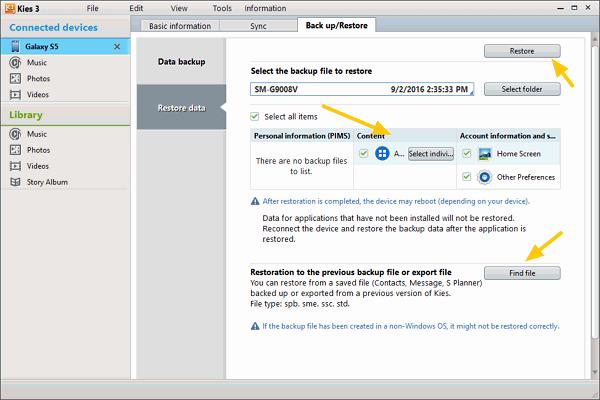 KIES-3  - 恢復 - 應用程序的設置