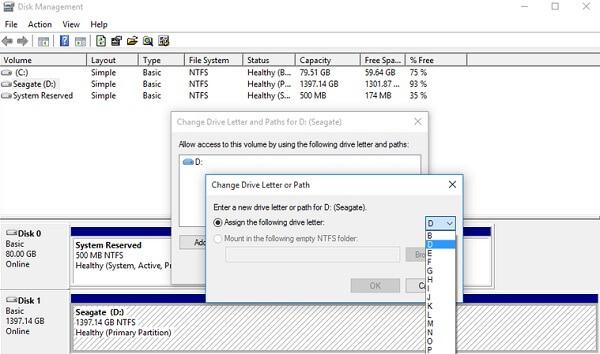 Windows更改驱动器号