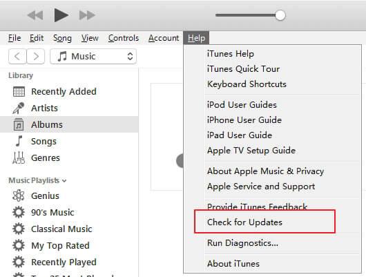 更新的iTunes