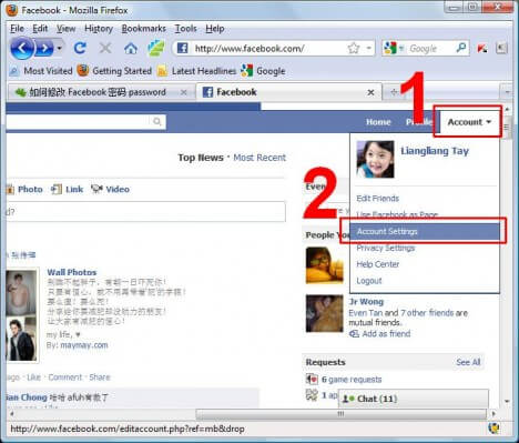 Facebook Account Setting