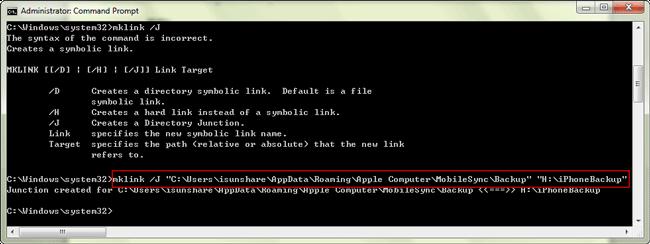 Sauvegarder l'iPhone sur le disque dur externe Windows à l'aide de l'invite de commande