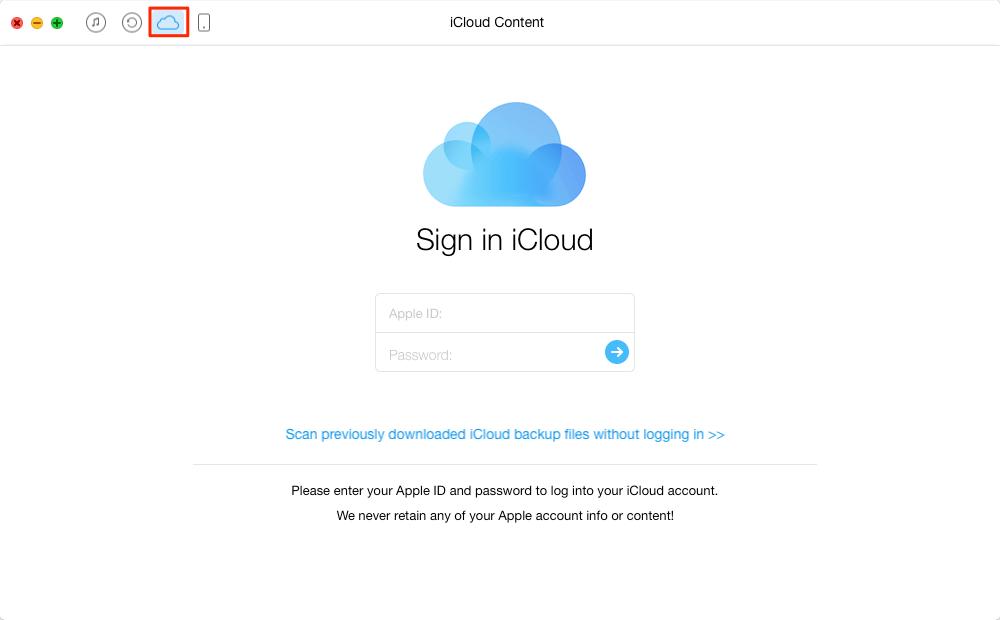 Icloud Backupをダウンロード