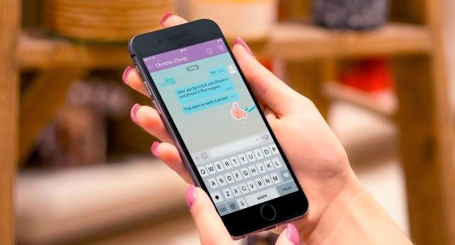 回復ViberのメッセージIphone