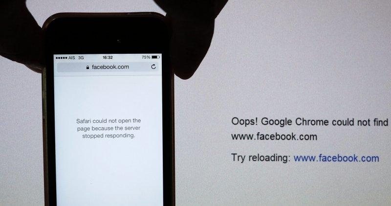 Reinstale la aplicación Google Chrome