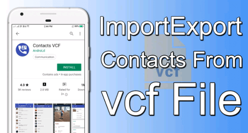 導入Vcf文件