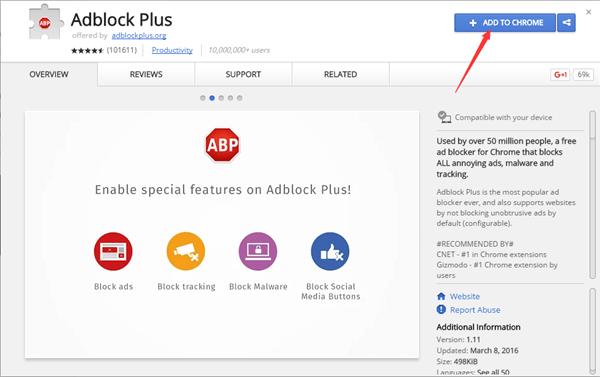 adblock-plus-to-block-ads